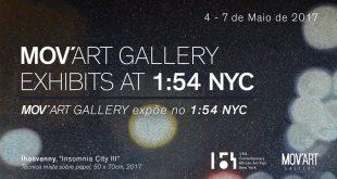 Mov art 2017