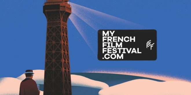 My french film festival 2020
